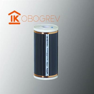Инфракрасная нагревательная пленка SPN-305