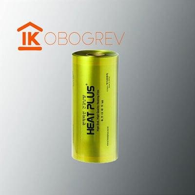 ИК нагревательная пленка APN-405-110 GOLD