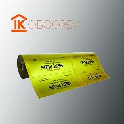 ИК пленка APN-410-220 GOLD