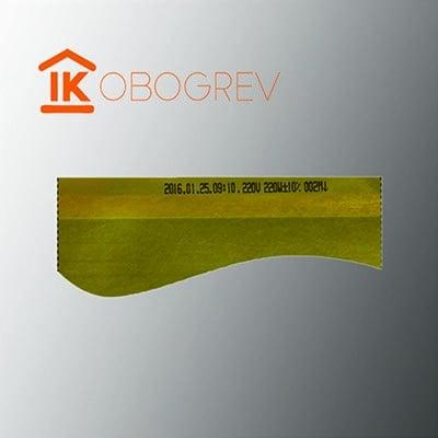 Инфракрасная пленка APN-410-220 GOLD