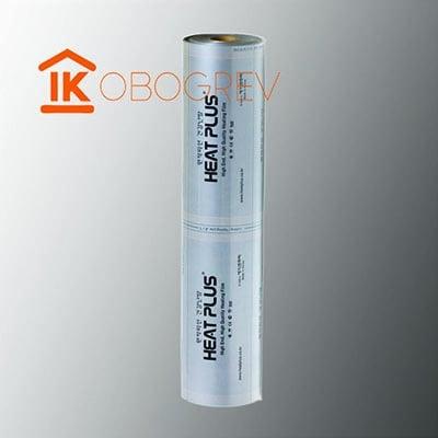 ИК нагревательная пленка APN-410-400 SILVER SAUNA