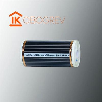 Инфракрасная нагревательная пленка SPN-305-030
