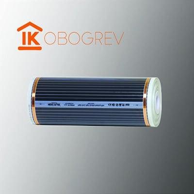Инфракрасная нагревательная пленка SPN-306