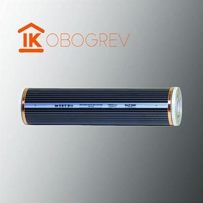 ИК нагревательная пленка SPN-310
