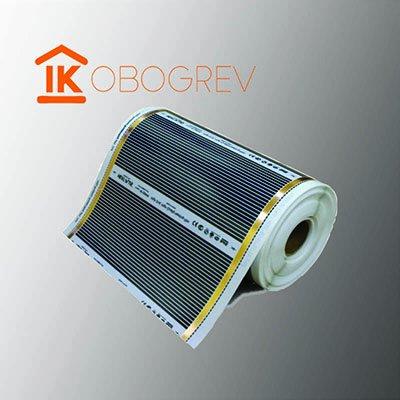 ИК нагревательная пленка SPP-305-110