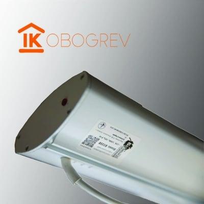 Инфракрасный потолочный обогреватель Билюкс Bionic Б 1350 вид сзади