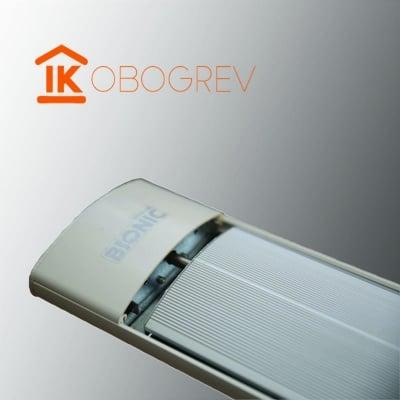 Инфракрасный потолочный обогреватель Билюкс Bionic Б 1350