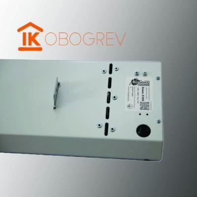 Инфракрасный потолочный обогреватель Билюкс Б1000 увеличенный вид сзади