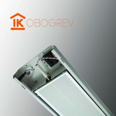 Инфракрасный потолочный обогреватель Билюкс Б1000 увеличенный вид спереди