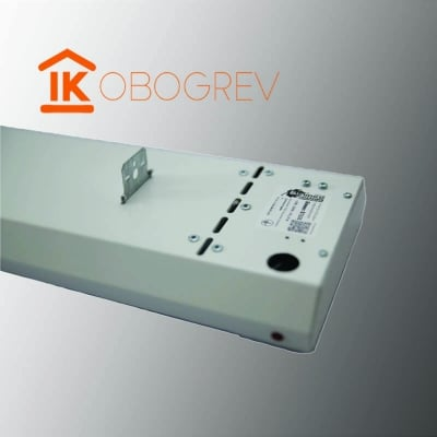 Инфракрасный потолочный обогреватель Билюкс Б1350 вид сзади увеличенный