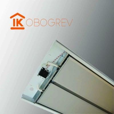 Инфракрасный потолочный обогреватель Билюкс П2000 вид спереди