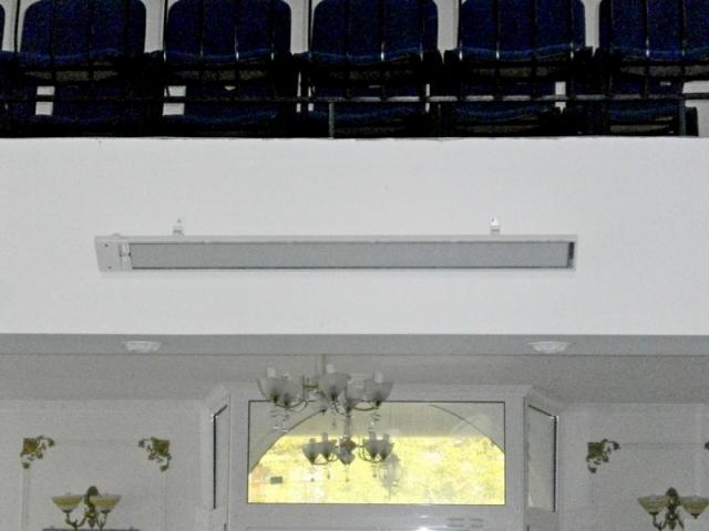 Инфракрасная потолочная панель Ecosun 900