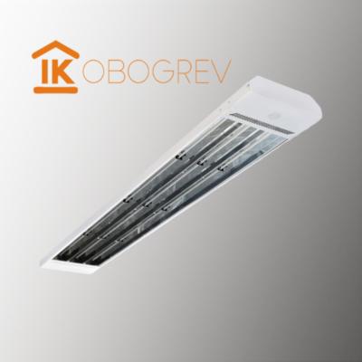 ИК обогреватель уличный Билюкс У 6000-3